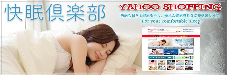 涼水石枕イメージ