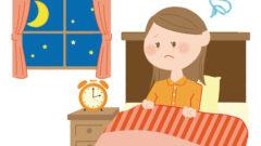 眠れない女性のイラスト